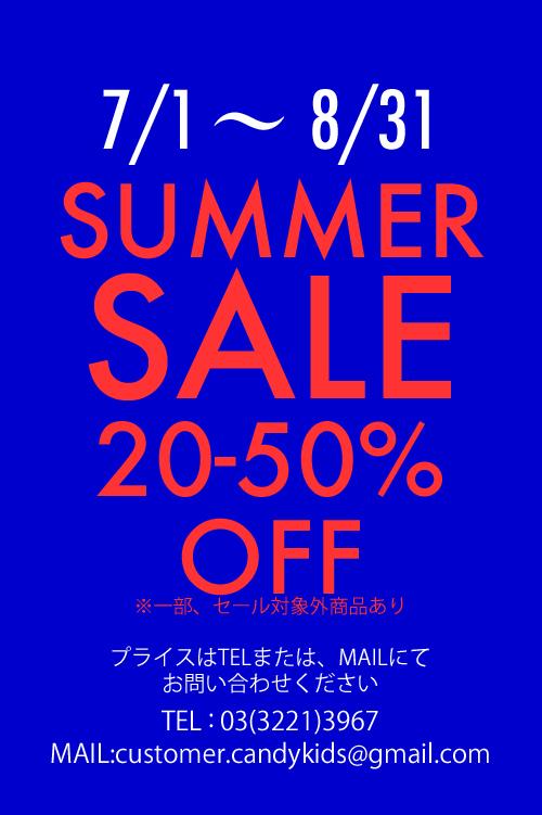 2015_07_sale